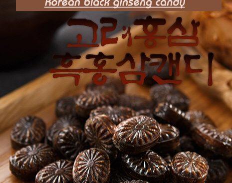 keo-sam-den-han-quoc-korean-black-ginseng-candy-3